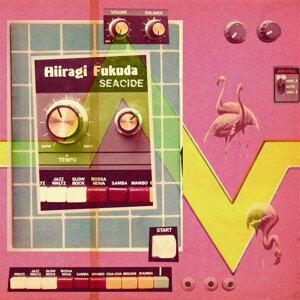 Hiiragi Fukuda