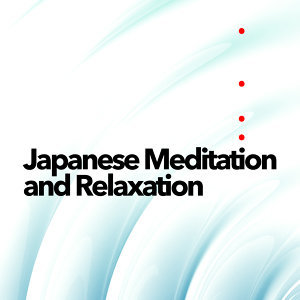 Japanese Relaxation and Meditation, Reiki Tribe, Zen Music Garden 歌手頭像