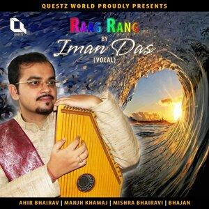 Iman Das, Samir Nandi 歌手頭像