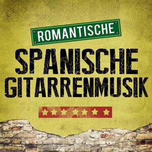 Gitarre Romantische, Guitar Tracks, Tanz Musik Akademie 歌手頭像