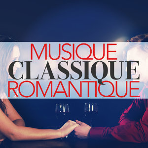 Classical Romance, Musique Romantique, Romantic Dinner Party Music With Relaxing Instrumental Piano 歌手頭像