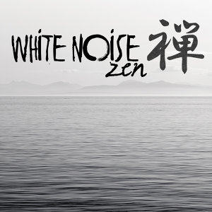 Zen Meditation and Natural White Noise and New Age Deep Massage, White Noise Research
