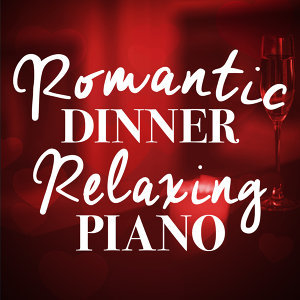 Love Songs Piano Songs, Musique Romantique, Romantic Dinner Party Music With Relaxing Instrumental Piano 歌手頭像