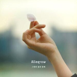 Allegrow(알레그로) 歌手頭像