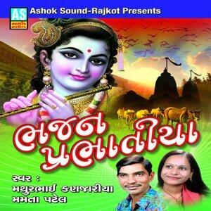 Mathurbhai Kanjariya, Mamta Patel 歌手頭像