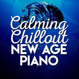 Calming Piano Music, Classical Piano Academy, Exam Study New Age Piano Music Academy 歌手頭像