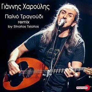Giannis Haroulis 歌手頭像