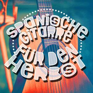 Spanische Gitarre, Gitarre Entspannung Unlimited, Instrumental Guitar Music 歌手頭像