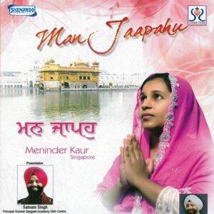 Meninder Kaur, Devenderpal Singh 歌手頭像