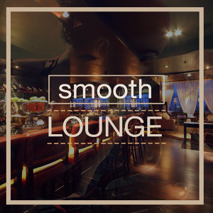 Smooth Jazz Music Collective, Cocktail Party Music Collection, Office Music Lounge 歌手頭像
