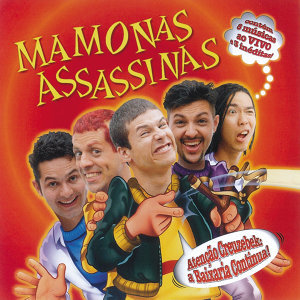 Mamonas Assassinas 歌手頭像