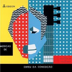 Vinicius De Moraes/Roberto Paiva/Antonio Carlos Jobim 歌手頭像