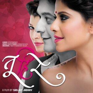 Vaishali Samant, Urmila Dhangar, Amitraj 歌手頭像
