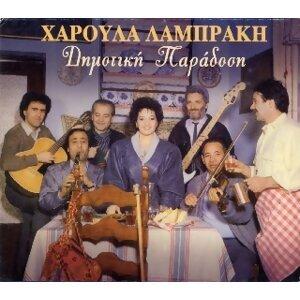 Haroula Labraki 歌手頭像