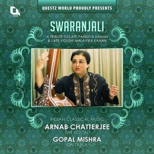 Arnab Chatterjee, Gopal Mishra 歌手頭像