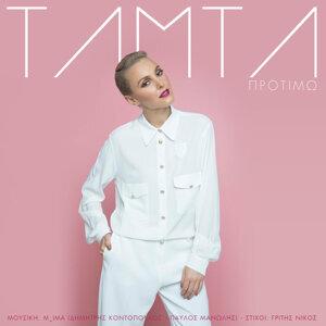 Tamta 歌手頭像