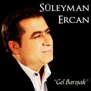Süleyman Ercan 歌手頭像