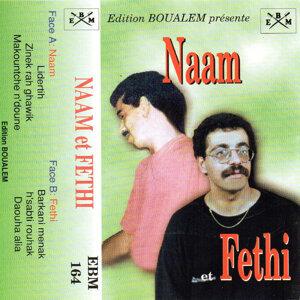 Naam et Fethi 歌手頭像