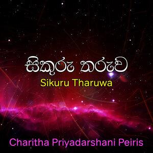 Edward Jayakodi,Charitha Priyadharshani 歌手頭像