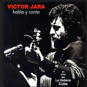Victor Jara 歌手頭像