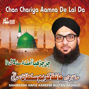 Sahibzada Hafiz Kareem Sultan Sidiqui 歌手頭像
