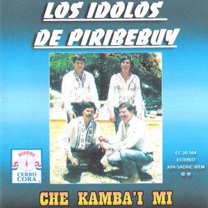 Los Ídolos de Piribebuy 歌手頭像
