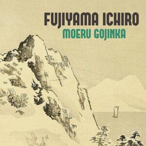 Fujiyama Ichiro 歌手頭像