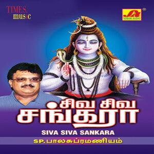 S.P.Balasubrahmanyam, Priya 歌手頭像