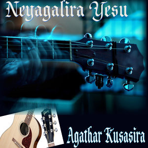Agathar Kusasira 歌手頭像