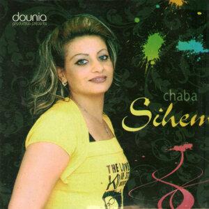 Chaba Sihem 歌手頭像