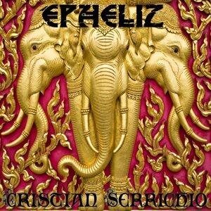 Cristian Serrichio 歌手頭像