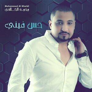 Mohammed Al Khaldi 歌手頭像