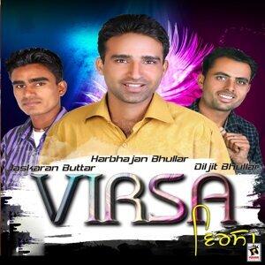 Diljit Bhullar, Jaskaran Buttar, Harbhajan Bhullar 歌手頭像