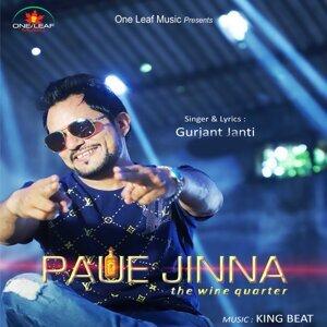 Gurjant Janti 歌手頭像