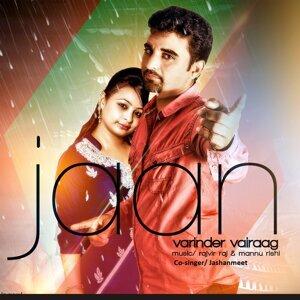 Varinder Vairaag, Jashanmeet 歌手頭像