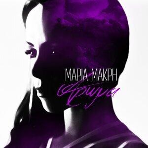 Maria Makri
