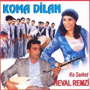 Heval Remzi 歌手頭像