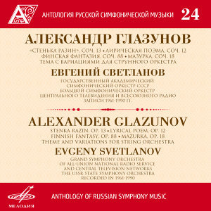 USSR State Symphony Orchestra, Evgeny Svetlanov, Grand Symphony Orchestra of All-Union National Radio Service Central Television Networks 歌手頭像