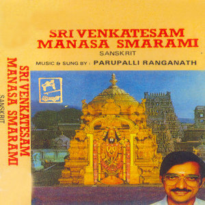 P.S. Chandran, D. L. Srivani 歌手頭像