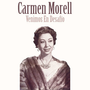 Carmen Morelll 歌手頭像