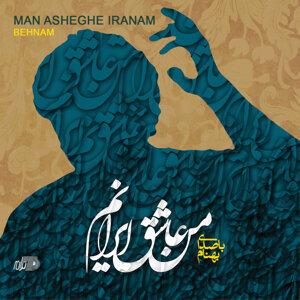 Behnam 歌手頭像