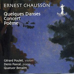 Denis Pascal, Gérard Poulet & Quatuor Benaïm 歌手頭像