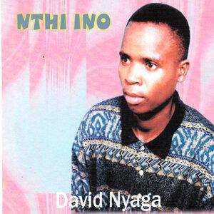 David Nyaga 歌手頭像
