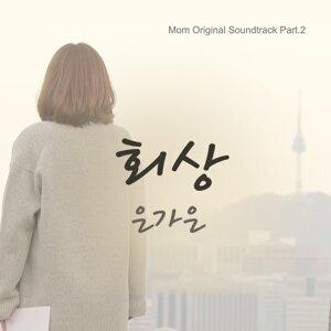 Eun Gaeun 歌手頭像