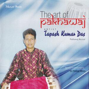 Tapash Kumar Das 歌手頭像
