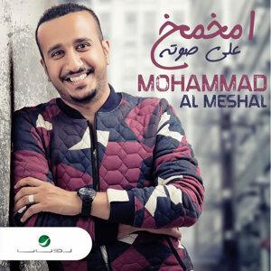 Mohammad Al Meshaal 歌手頭像