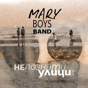 Mary Boys Band 歌手頭像