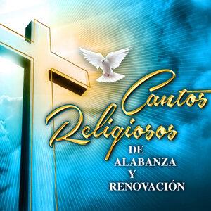 Los Llayras / José de Jesús... La Voz con Sentimiento 歌手頭像