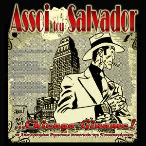 Assoi tou Salvador 歌手頭像
