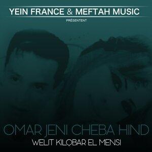 Omar Jeni Cheba Hind 歌手頭像
